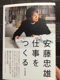 photo1-(1)