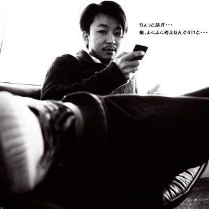 弊社のエース営業マン石田純也が11月いっぱいで退職いたしました。