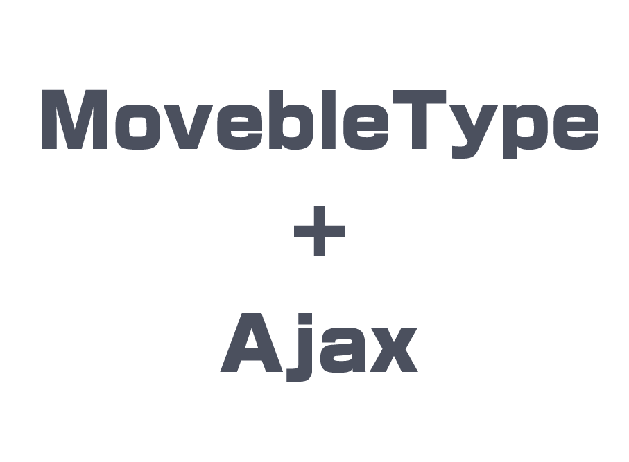 MovebleType + Ajax